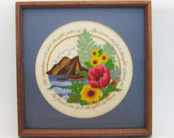 Vintage Christian Embroidery Art Framed  God's Thoughts Mountains Oceans Flowers