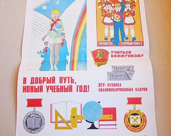 Soviet school retro vintage banner, knowledge learning poster ussr