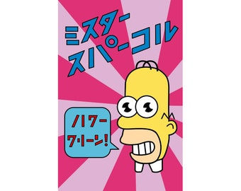 "Simpsons Mr. Sparkle 11x17"" poster"