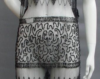 Vintage 1920s/20s Beaded Sequin Net TABARD/Overdress Flapper Art Deco