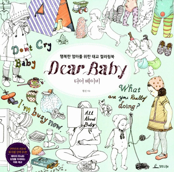Dear baby coloring book for adult for prenatal education Educational coloring books for adults