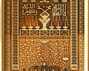 The picture of the Islamic world order made by a laser.