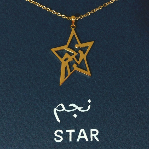 Star pendant in arabic letter k18 gold plated brass unique for Arabic letter necklace