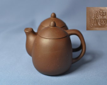 High quality Chinese zisha double teapot DSC_00640