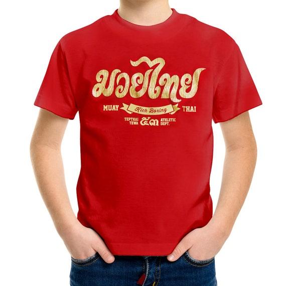 TepThaiTewa : Muay Thai / Kick Boxing Boys' T-Shirt