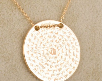 Esma-ul Husna Plate Medallion Necklace