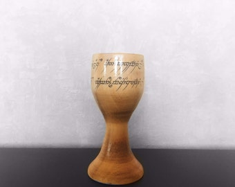 "Cup ""Lord of the rings"""
