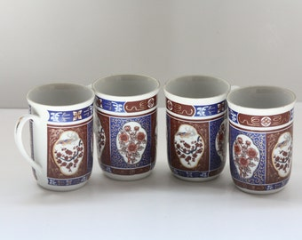 Vintage Imari Style Coffee Mugs by Interpur Set of 4, Coffee, Blue and Burgundy, Floral