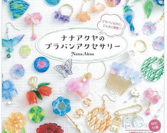 Shrink Plastic Jewelry Book - Shrinky Dinks Jewelry Ideas - Shrinky Acessories Art and Crafs