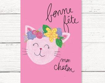 Birthday card // Happy birthday kitty cat
