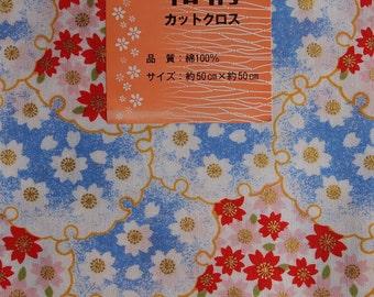 SAKURA fabric Japanese designed (BLUE)