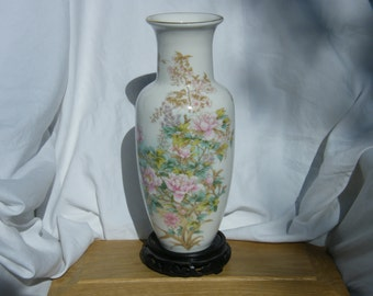 Vintage Porcelain Japanese Flower Vase, Hand Painted Gilded Shibata Mrkd.