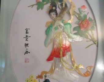 Vintage Signed Geisha Art Mother Pearl Box Frame  w/ free ship