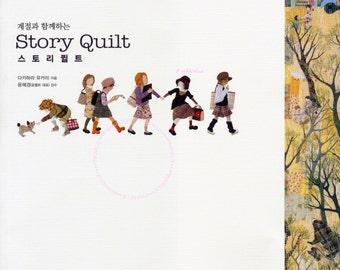 STORY QUILT -  Craft Book