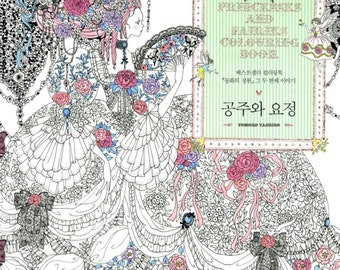 Princesses and Fairies Coloring book