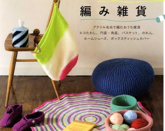 Colorful Yarn Knitting and Crocheting Goods - Japanese Craft Book
