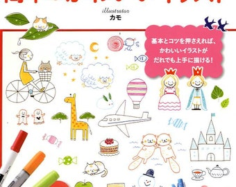 Kamo's Easy and Cute Ballpoint Pen and Markers Illustration Book - Japanese Craft Book