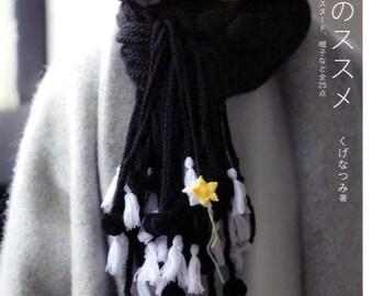 We Better Crochet & Knit - Japanese Craft Book