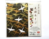 Japanese  Paper - Chiyogami Paper - Origami Paper - 14 Patterns 14 Sheets 15 x 15 cm Lots of Gold
