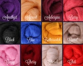 SELECT 4 or 8 COLORS, Wool Roving, Roving Wool, Wool Roving Felting, Wool Roving for Spinning, Wool Roving for Sale, Needle Felting Supplies