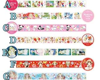 Makoto Takahashi Washi Masking Tape - 1 pcs (choose from 7 patterns)
