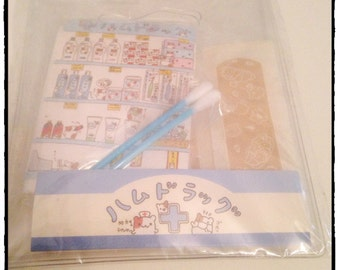 Beauty hamster set kit sos vintage rare collection