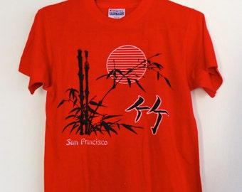 Vintage Red San Francisco Chinatown Shirt XS S Small Cali Chinese Bamboo