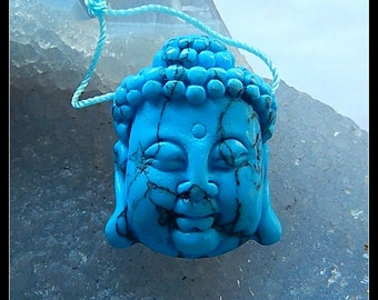 Carved Howlite Gemstone Buddha Head Pendant Bead,25x31x10mm,8.4g