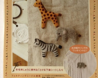 DIY Needle wool felt Brooch maker KIT Japanese craft kit