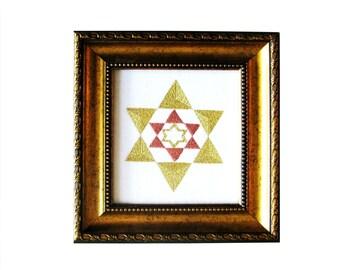 Magen David Art, Star of David, Magen David Art, Framed embroidery, Embroidery Frame, Judaica Gift,kabbalah handmade, Israeli Embroidery Art