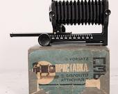 Vintage PZF Macro extension Bellows for M42 Lenses Pentax Practica Zenit USSR