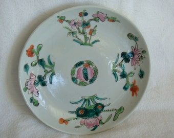 Antique Qianlong Period Chinese Export Famille Rose Plate