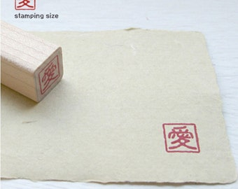 Love(愛) Rubber Stamp