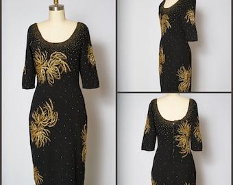 Vintage 1950s Dress /  50s Wiggle Dress  / Beaded 1950s Dress / Wiggle Dress / Viva Las Vegas