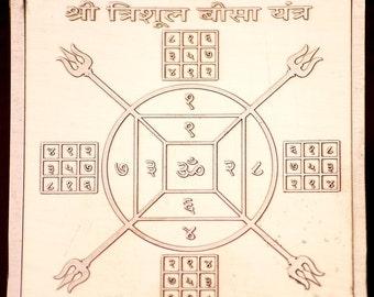 Sri Trishul Bisa Yantra - End Work Problems - Stops Gossip - Ends Envy - Evil Eye Cure