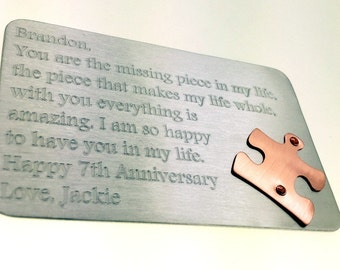Wallet Insert Aluminum Riveted Card - Personalized Hand Stamped Metal - Gift Husband Boyfriend 10 Ten Year Anniversary