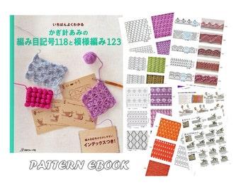 PDF crochet pattern, Japanese eBook, 118 Pattern & Technique, No.016