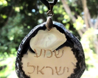 Natural Agate  Engraved stone Shema Israel Necklace Hebrew Judaica Jewelry Gift Israel
