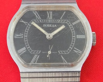 Soviet vintage wrist watch POBEDA Made in USSR #v771