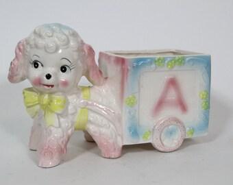 Vintage Kitsch Lamb Children's Planter ABC Relpo