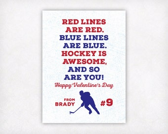 Personalized Kids Valentine Card Printable, Hockey Valentines Day Cards, Boys Valentine Cards, Hockey Valentine, Classroom Sports Valentine