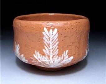Vintage Japanese Tea Bowl, Raku ware by Famous potter, Rakunyu Yoshimura, Pine tree