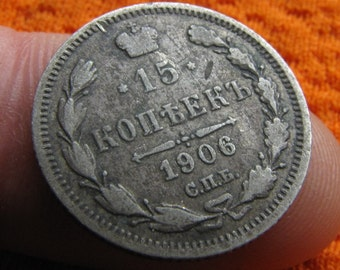 15 Kopeck 1906 • Old Russian Coin • Silver Coin