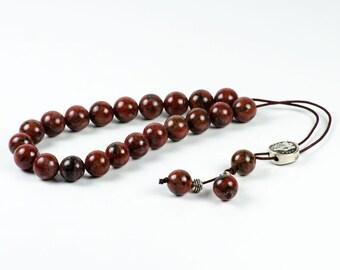 Jasper Gemstone Greek Worry Beads Komboloi|10x10mm|21+3 Beads