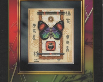 Oriental Butterfly Cross Stitch Pattern Book (2002)