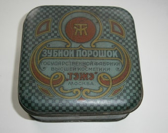 Tin tin USSR tooth-powder 1950 s