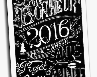 French greeting card 2016 / Carte de voeux 2016