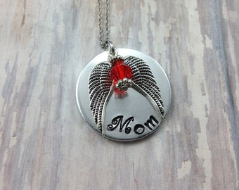 Memorial necklace mom- loss of mom- bereavement - grief- mom- sympathy gift - memorial mom jewelry, grief, gift , double wings charm,
