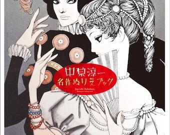 Jun'ichi Nakahara masterpiece Coloring Book (Genkosha MOOK) for adult - Junichi Nakahara Japanese Colouring Book, 9784768307731