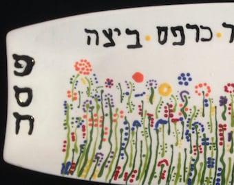 Hand Painted Ceramic Seder Plate